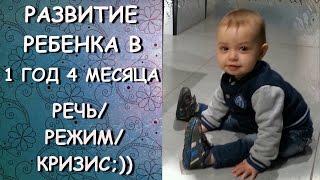 видео Как развивается речь ребенка после года