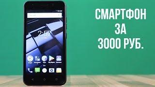 Vertex Impress Luck – первый по цене: обзор самого доступного смартфона на российском рынке