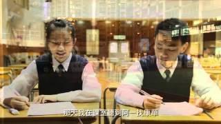 「M21年度校園影片大賽」裘錦秋中學(元朗) - 《飛》