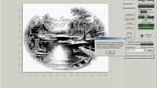 программа Engraver Master скачать - фото 2