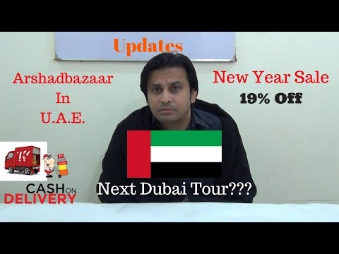 Updates | Next Dubai Tour | New Year Sale  | Arshadbazaar In U.A.E. By Fitness With  Arshad