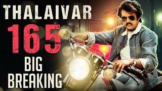 Official Thalaivar 165th Movie Heroine Revealed