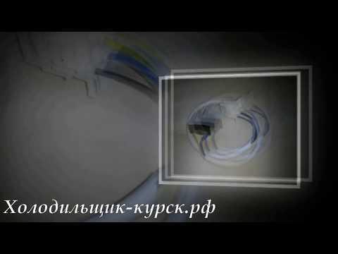 Ремонт системы No Frost  Морозильник Ariston