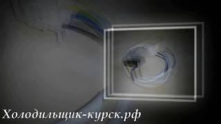 Ремонт системы No Frost  Морозильник Ariston(, 2016-05-04T13:22:24.000Z)