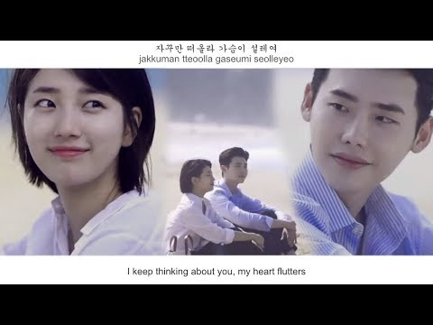 Jang Dabin (장다빈) -  I'll Tell You (말할게) FMV (While You Were Sleeping OST Part 11) [Eng Sub]