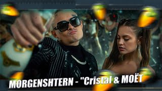 СВЕДЕНИЕ ТРЕКА / MORGENSHTERN - Cristal & МОЁТ / БИТ + ВОКАЛ В FL STUDIO