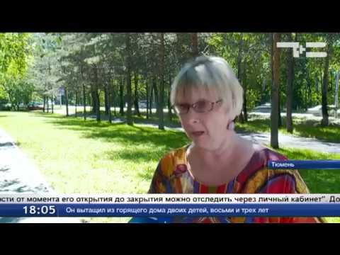 """Кому удобен электронный """"больничный"""" и как его будут выдавать на территории Тюменской области"""