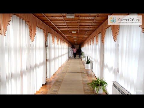 Видеообзор санатория «Тарханы», Пятигорск