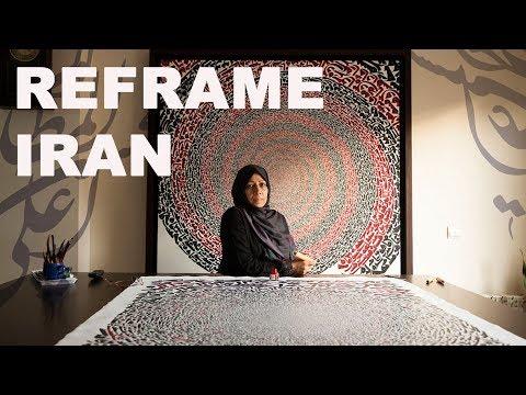 """Reframe Iran"" - 360 Video"