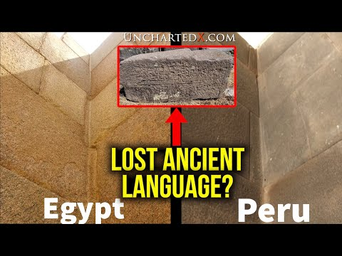 Is This Block Proof for a LOST ANCIENT CIVILIZATION?