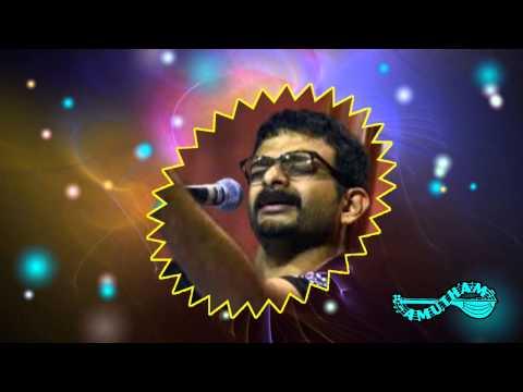 Kana Vendamo - Papanasam Sivan Krithis - T M Krishna