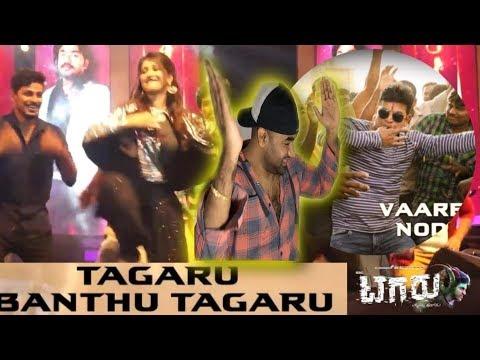 Tagaru - Tagaru Banthu Tagaru | SHIVA RAJKUMAR, Manvitha | TELUGU REACTION TO KANNADA VID