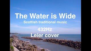 スコットランド民謡 朝ドラ「花子とアン」で注目された曲です。 グンド...
