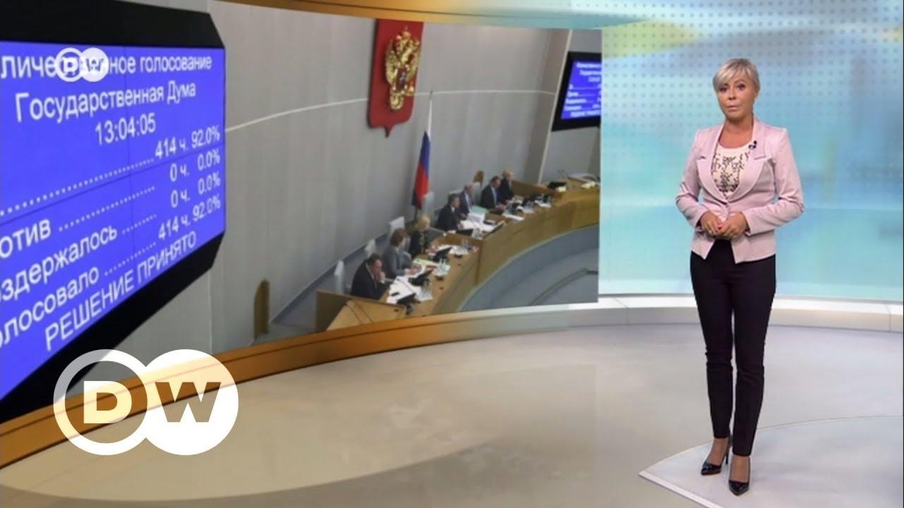 зарубежные новости на русском