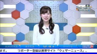 SOLiVE24 (SOLiVE サンシャイン) 2017-06-08 09:33:15〜