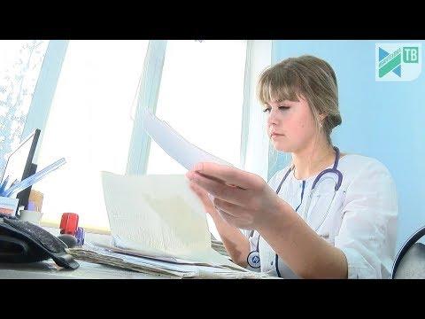 В Ивантеевской поликлинике новые специалисты