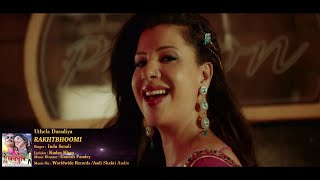 Uthela Daradiya   Indu Sonali Ft. Sambhavna Seth   Hot Bhojpuri Video   Rakhtbhoomi   Watch in HD