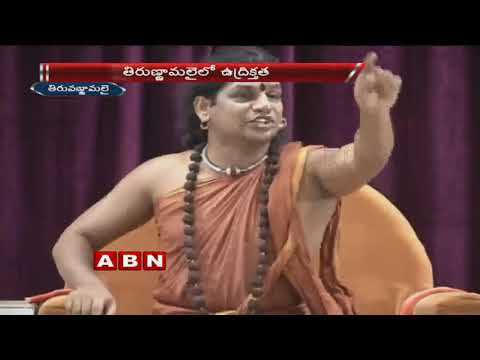 Swami Nityananda comes up with another Women Controversy