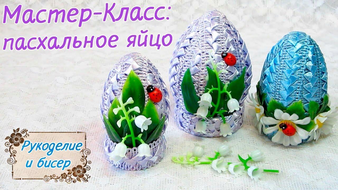 Поделка из яйца своими руками пасхальное яйцо