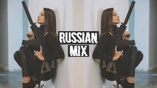 Best Russian Trap Music Mix 2021   Trap, Deep House, Bass Boosted