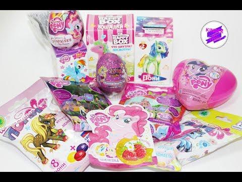 Сюрпризы Май Литл Пони. MLP. Filly. Цветочные пони, Happy BOX.Unboxing Surprise Pony