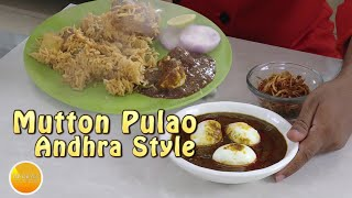 Mutton pulav Andhra Style