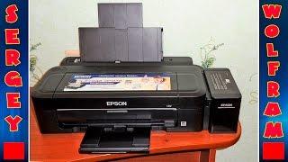 самый Лучший Принтер Epson l312(The Best Printer Epson l312)