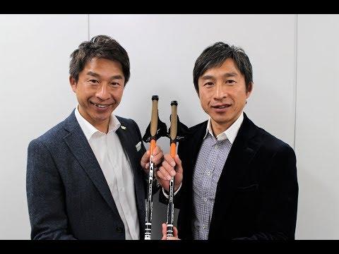 荻原次晴 Vitalist TV #17(スキーノルディック複合 荻原健司さん・後編)