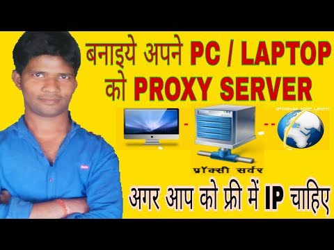 How To Create Proxies Server Free And Use Unlimited Proxy Ip