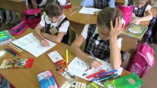 Первый урок письма в 1Б классе 16 09 14