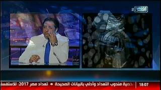 الناس الحلوة |التخلص من مشكلات الانجاب .. علاج آلام العمود الفقرى