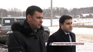 Проблемы обманутых дольщиков «СУ-155» в Ярославской области полностью решены