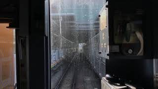 東急田園都市線 (中央林間→渋谷)前面展望