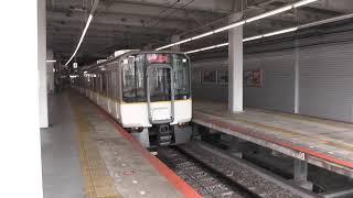 快速急行 神戸三宮行き発車!! 近鉄5820系L/C