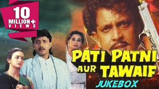 Pati Patni Aur Tawaif (1990) Full Hindi Movie | Mithun Chakraborty, Salma Agha, Farha Naaz