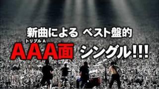 """マキシマム ザ ホルモン""""グレイテスト・ザ・ヒッツ 2011~2011"""" TV CM"""