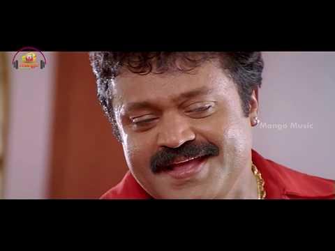 Pokiri Pilla Telugu Movie | Aakasana Full...