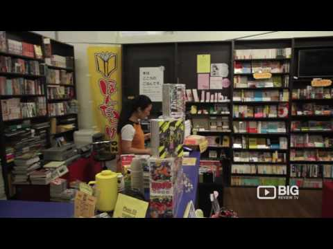 Hondarake Full Of Books Bookstore Sydney for Japanese Books and Manga