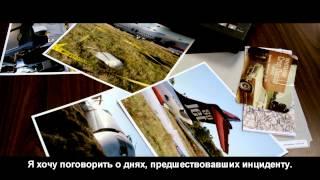"""Экипаж - трейлер 90"""" - русские субтитры"""