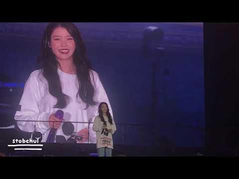 181216 IU 10th Anniversary Concert 'dlwlrma' In Bangkok - En-encore (raindrop+heart)