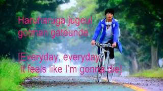 because i miss you by jung yong hwa w/ eng lyrics
