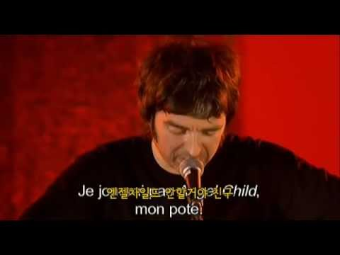 I'm not playing any of that (Noel and Gem Live in Paris).avi