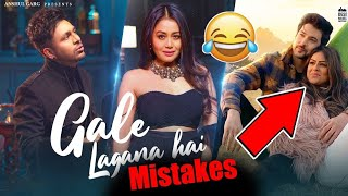 (7 Mistakes) in Gale Lagana Hai - Tony Kakkar & Neha Kakkar | Shivin Narang & Nia Sharma |Songs Sins