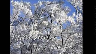 リクエストを戴きまして、川中美幸さんの新曲を唄ってみました。1126jun...