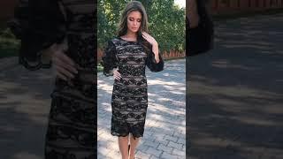 P 1033 Платье коктейльное с рукавами-фонариками video