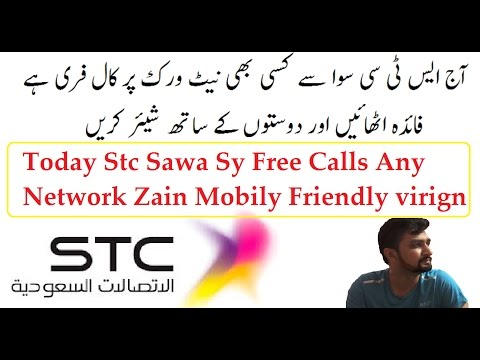 STC Sawa Free Calls To Any Network In Saudi Arabia Todays Offer