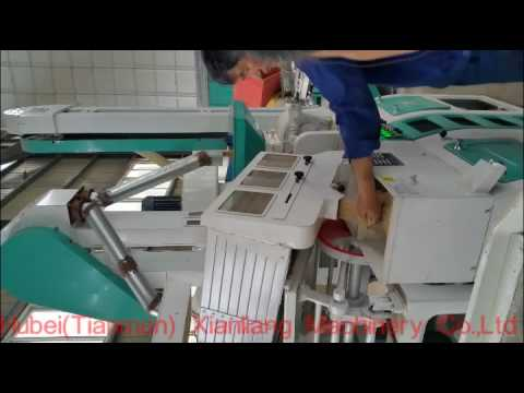 RICE MILL | RICE PROCESSING | HIGH CAPACITY | HIGH QUALITY | BEST PRICE|
