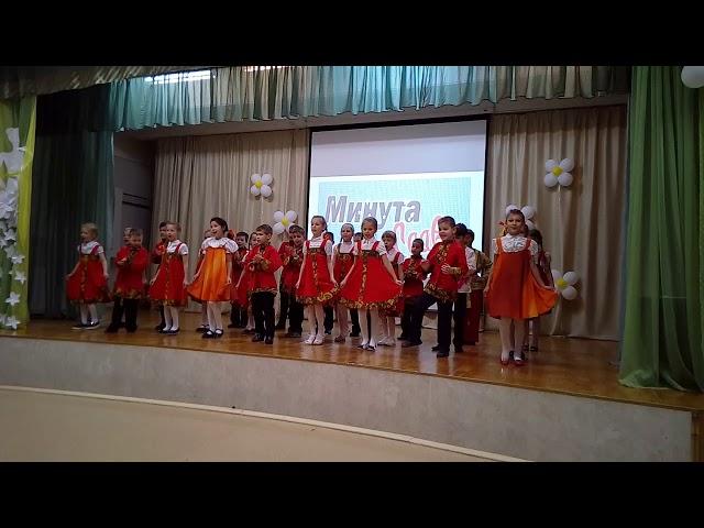 Изображение предпросмотра прочтения – «Ученики 2А класса» читает произведение «Русские матрешки» (Русский фольклор )