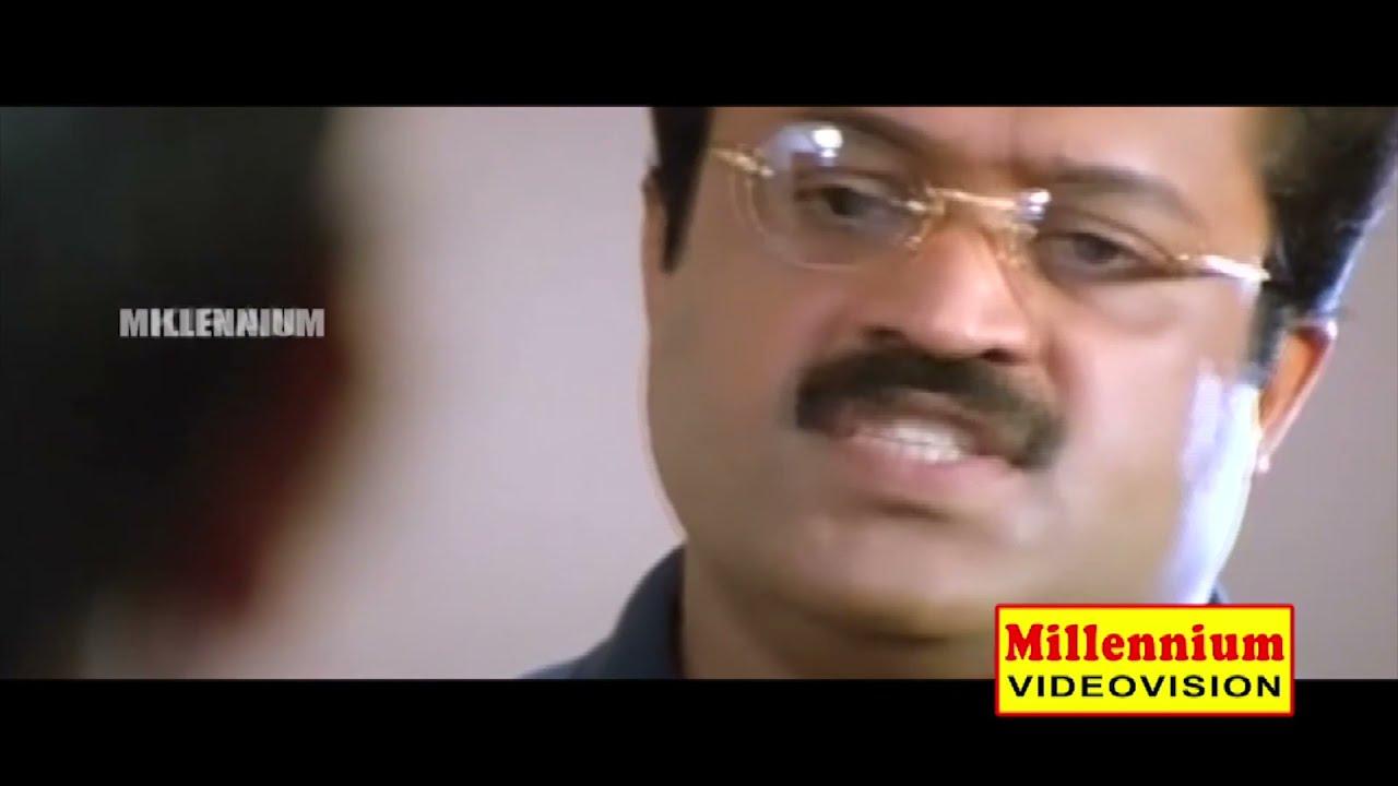 വല്ലാത്തൊരു വിത്തുഗുണമുള്ള തീയാണവൻ സൂക്ഷിക്കണം   Malayalam Super Hit Movie Scene   Suresh Gopi
