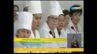 Презентация образовательной программы прикладного бакалавриата по специальности «Сестринское дело»